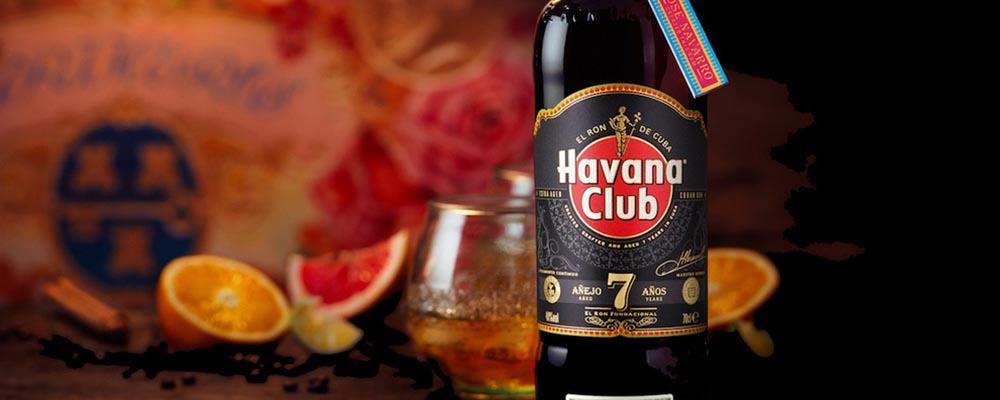 Havana mobile