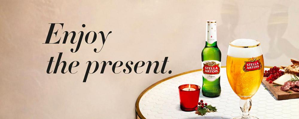 Stella Artois mobile